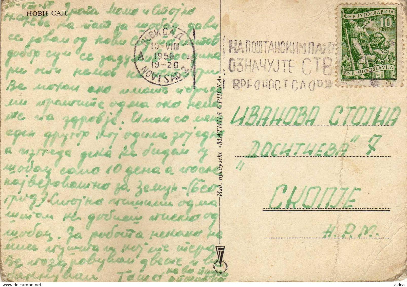 """Yugoslavia - Novi Sad 1958 Slogan/flamme ,,Na Postanskim Paketima Oznacujte Stvari Vrednost Sadrzaj"""" Motive -post Office - 1945-1992 Socialistische Federale Republiek Joegoslavië"""