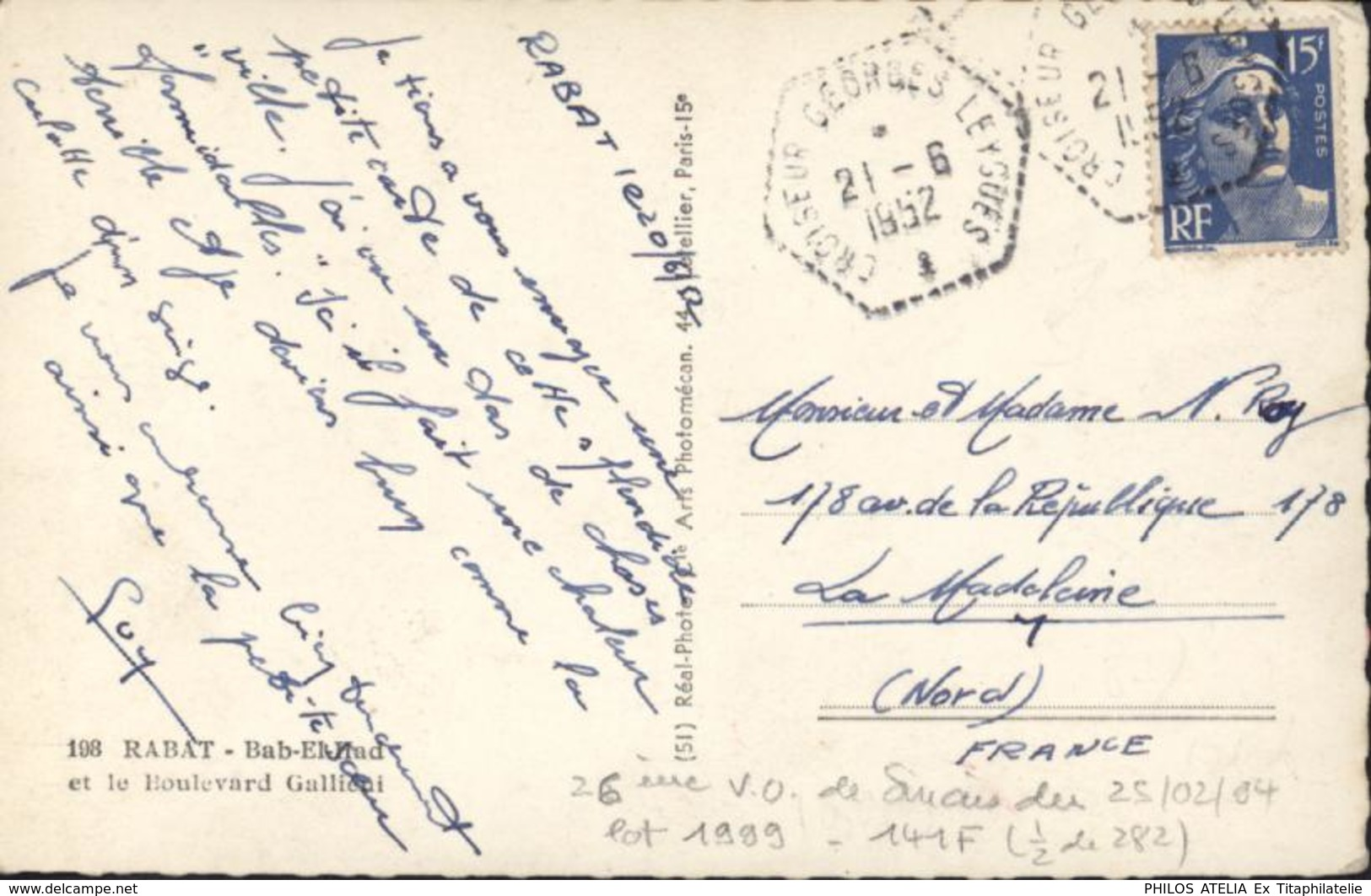 Marine Maritime CAD Agence Embarquée YT 886 CAD Hexagonal Croiseur Georges Leygues Ancre 21 6 1952 CP Rabat - Postmark Collection (Covers)