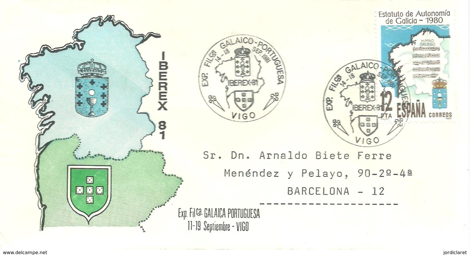 MATASELLOS 1981 VIGO - 1931-Hoy: 2ª República - ... Juan Carlos I