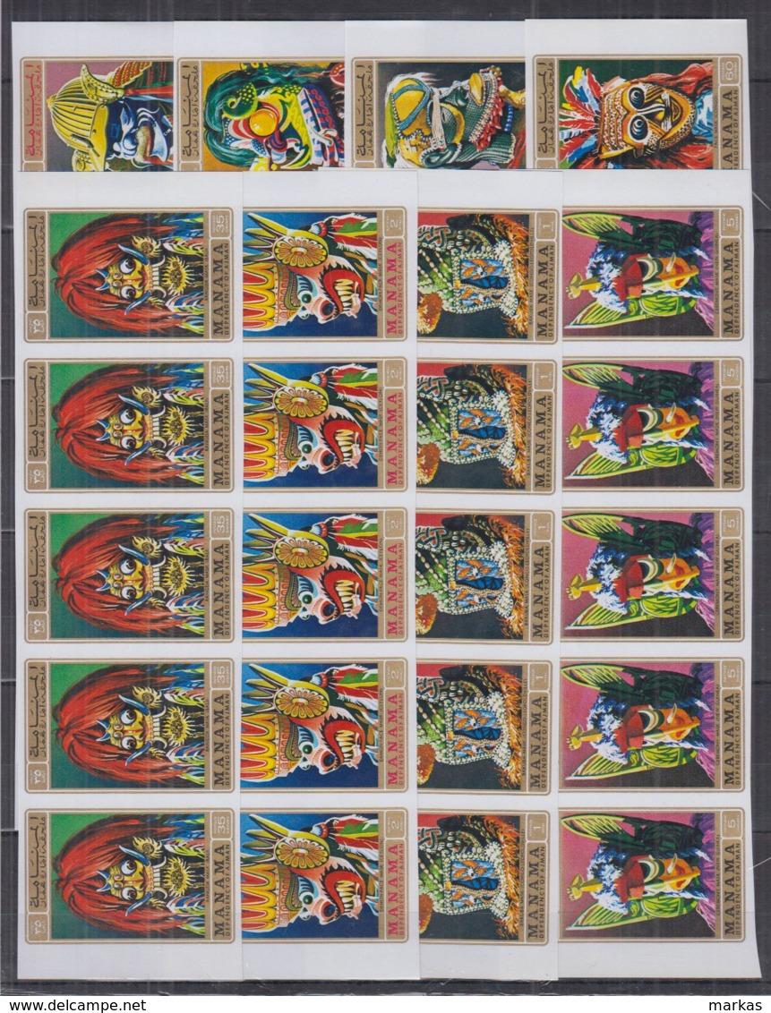 I905. 5x Manama - MNH - Art - Masks - Imperf - Arts