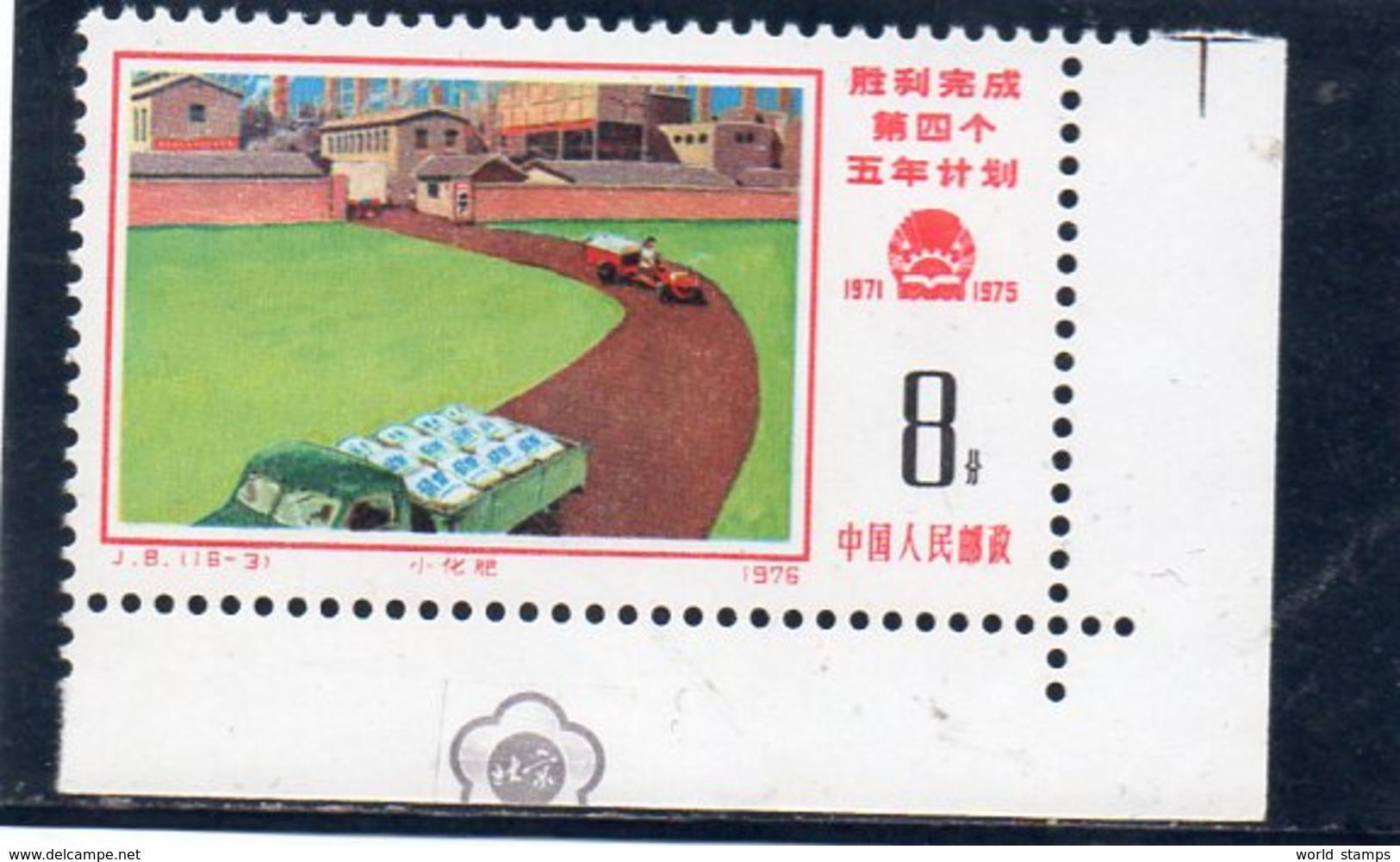CHINE 1976 ** - 1949 - ... République Populaire