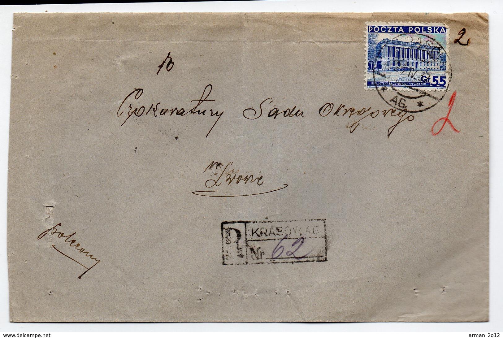 Poland Registered Krasow 1937 - 1919-1939 Republic