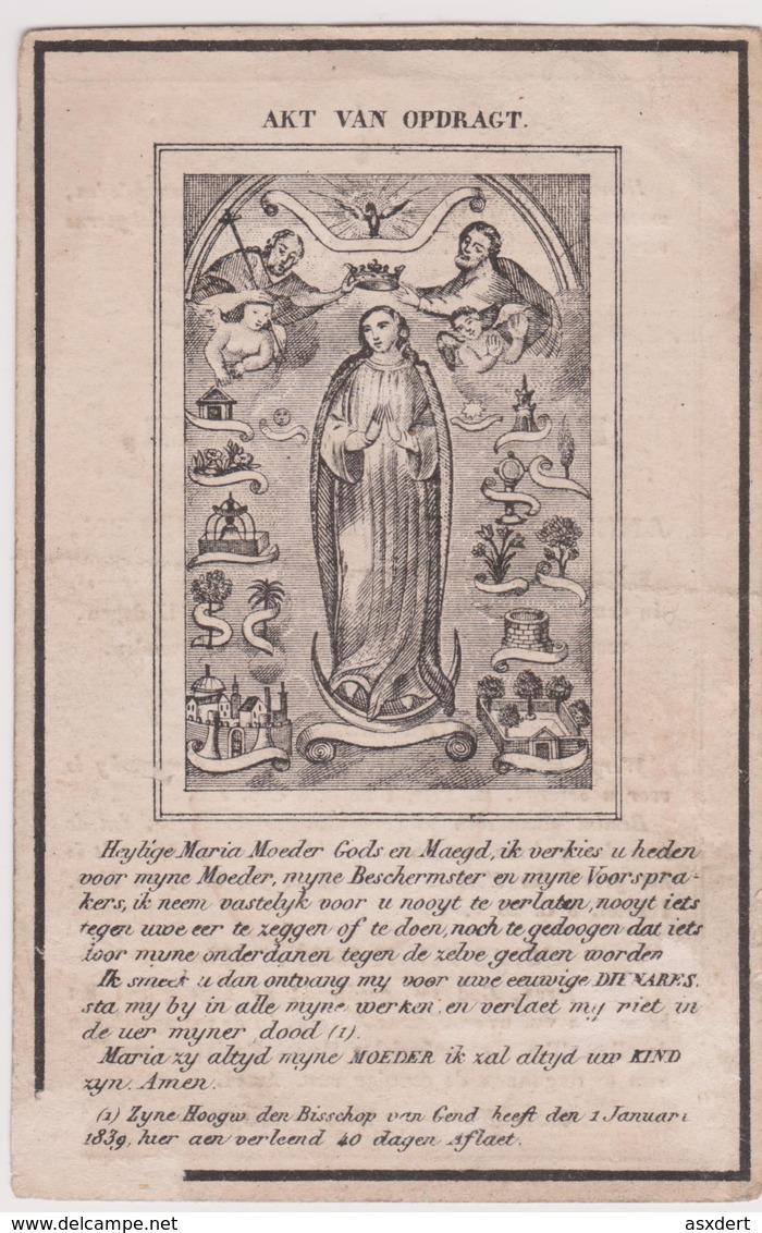 DP. Petrus Verbraecken Wedn. Anna Cath. Van Thielen- ° Nijlen En Er Overl.op 9 Dec. 1852. In De Ouderdom Van 80 Jaren... - Décès