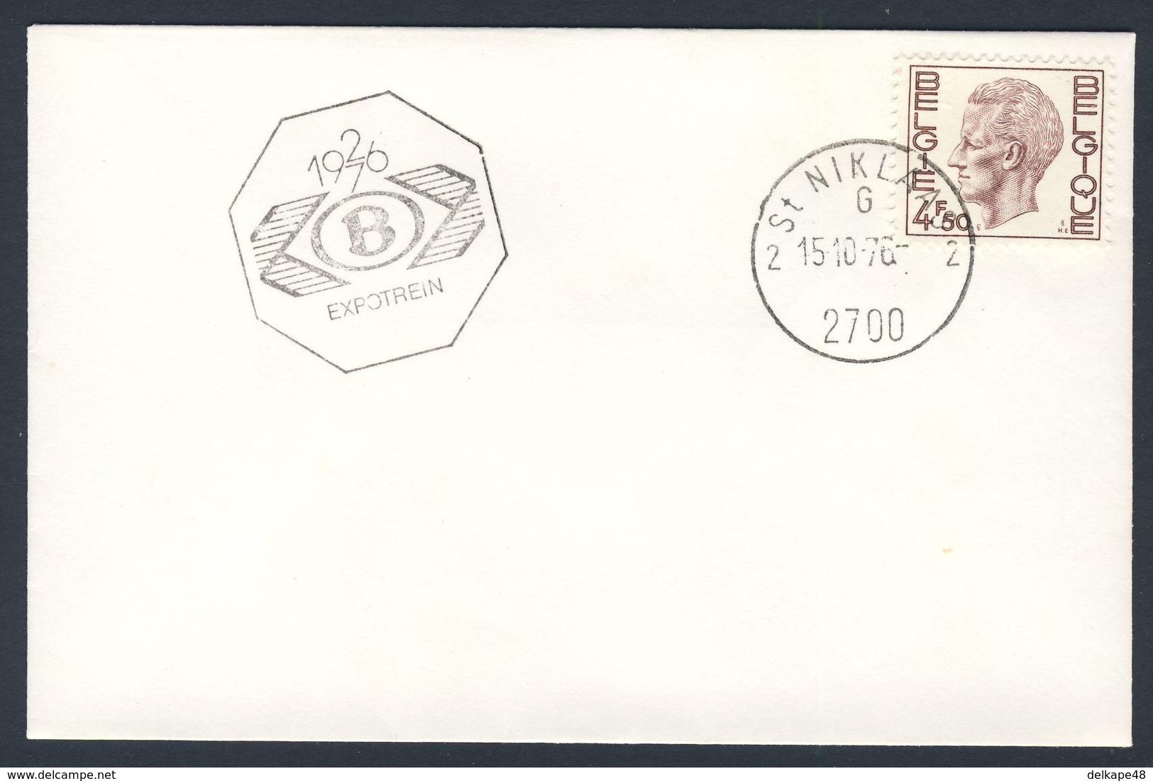 Belgie Belgique Belgium 1976 Cover Brief Enveloppe - EXPOTREIN, 1926-1976 , St. Niklaas / Train D'exposition - Treinen