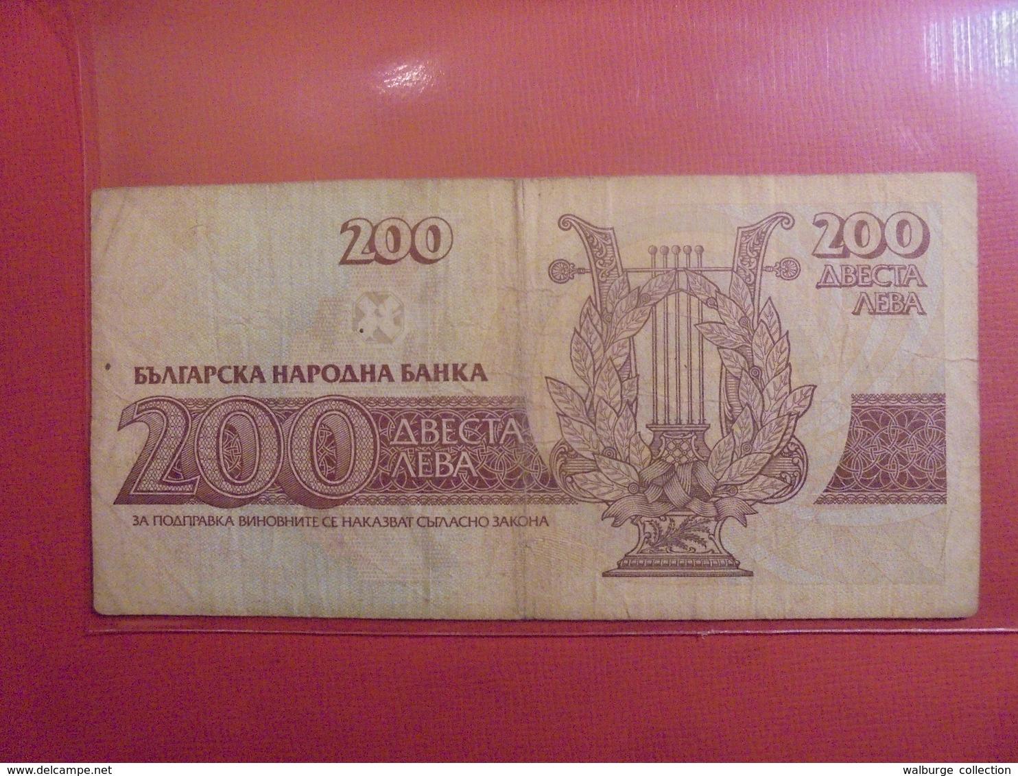 BULGARIE 200 LEVA 1992 CIRCULER - Bulgarie