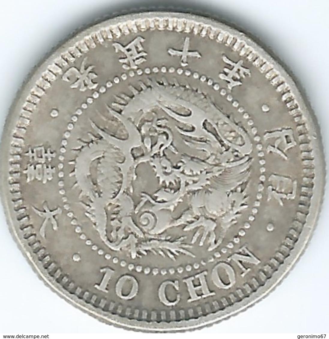 Korea - Japanese - Gwang Mu - 1906 (Year 10) - 10 Chon - KM1127 - Corea Del Norte