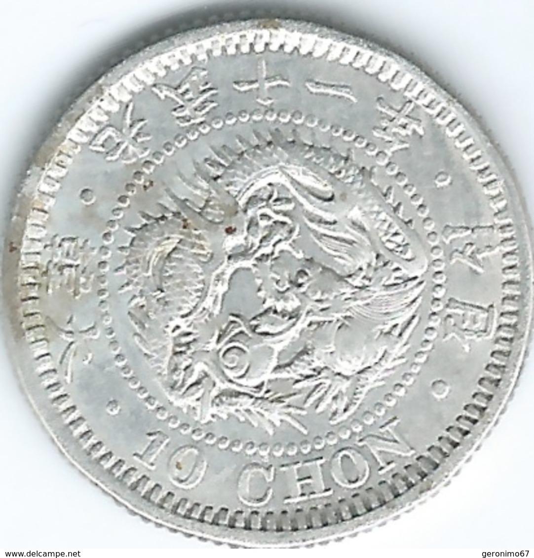 Korea - Japanese - Gwang Mu - 1907 (Year 11) - 10 Chon - KM1133 - Scarce Coin - Corea Del Norte