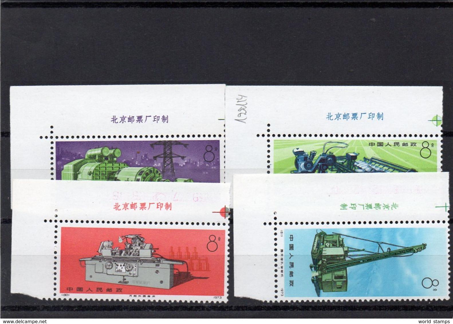 CHINE 1974 ** - 1949 - ... République Populaire
