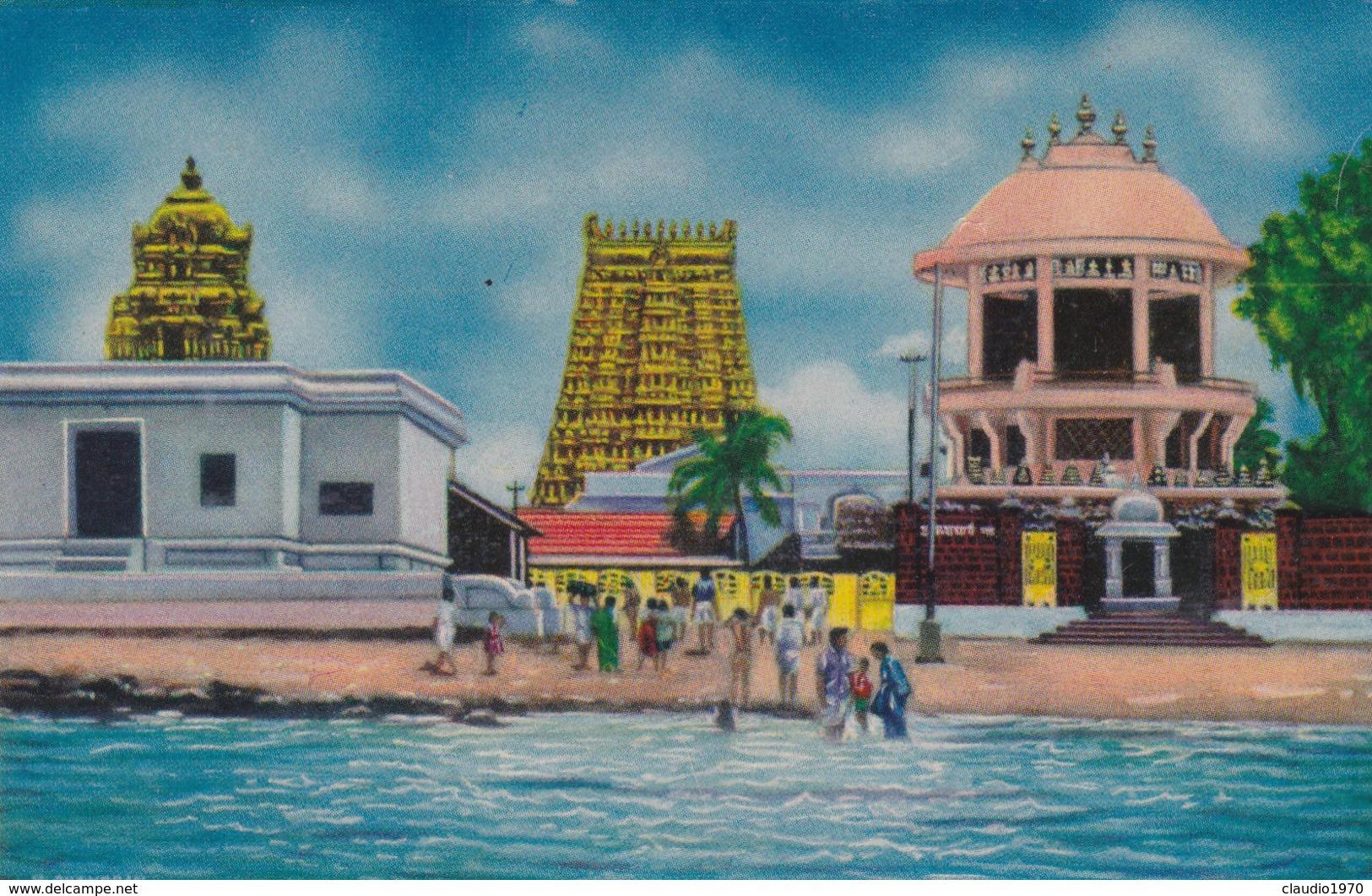 CARTOLINA - POSTCARD - INDIA - SRI SANKAR MUTT AND AGNITHEERTHAM - India