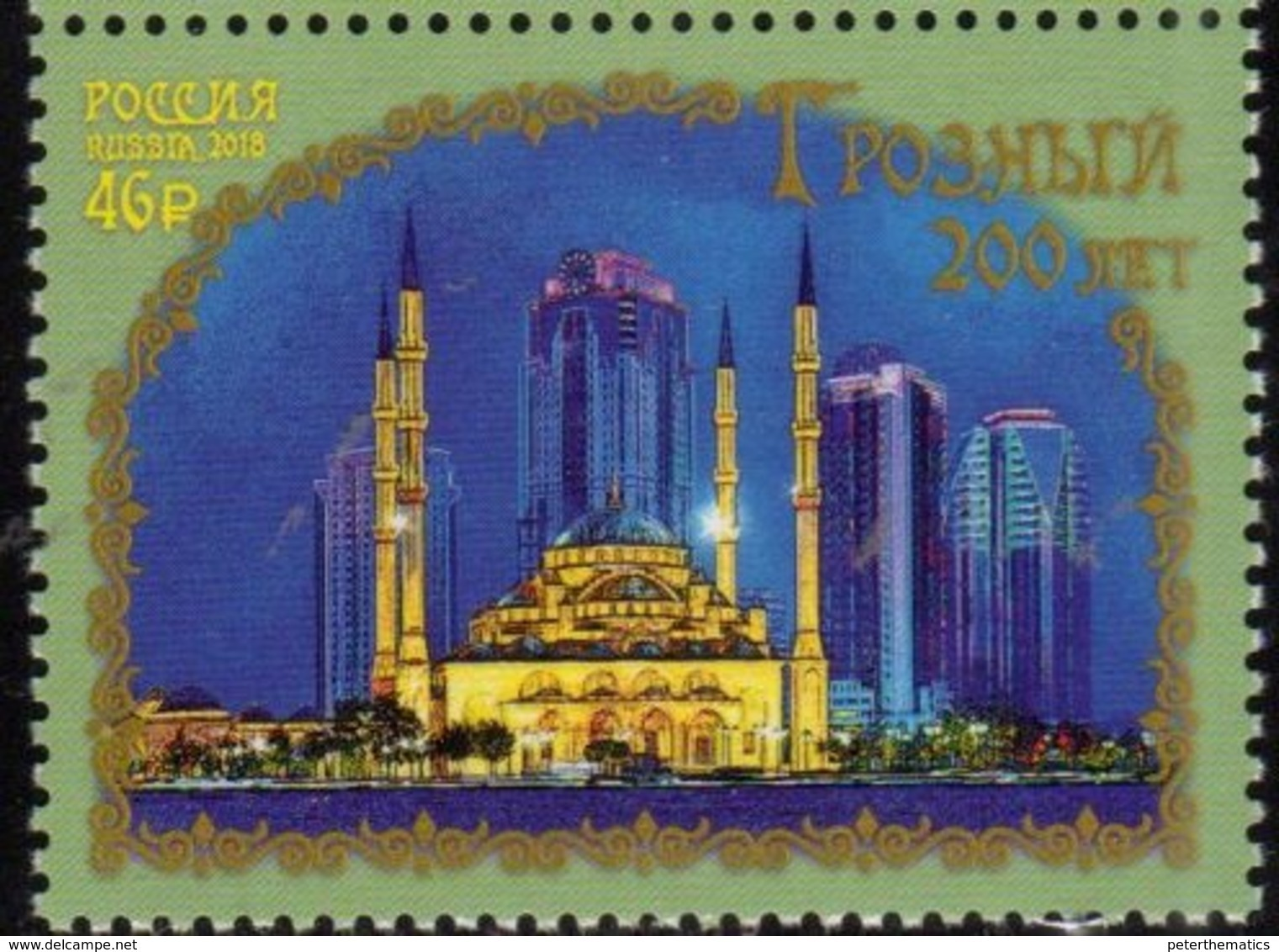 RUSSIA, 2018, MNH, GROZNY CITY , MOSQUES, 1v - Mosques & Synagogues