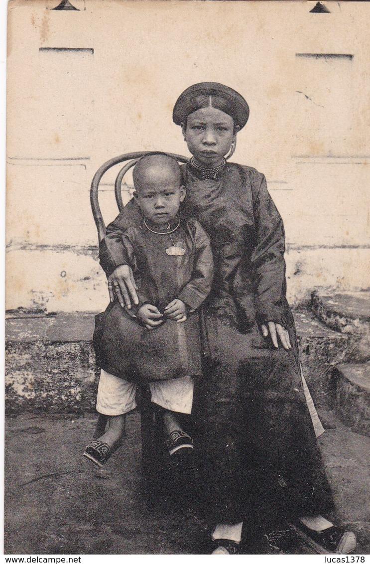 TONKIN / JEUNE MERE ET SON ENFANT - Viêt-Nam