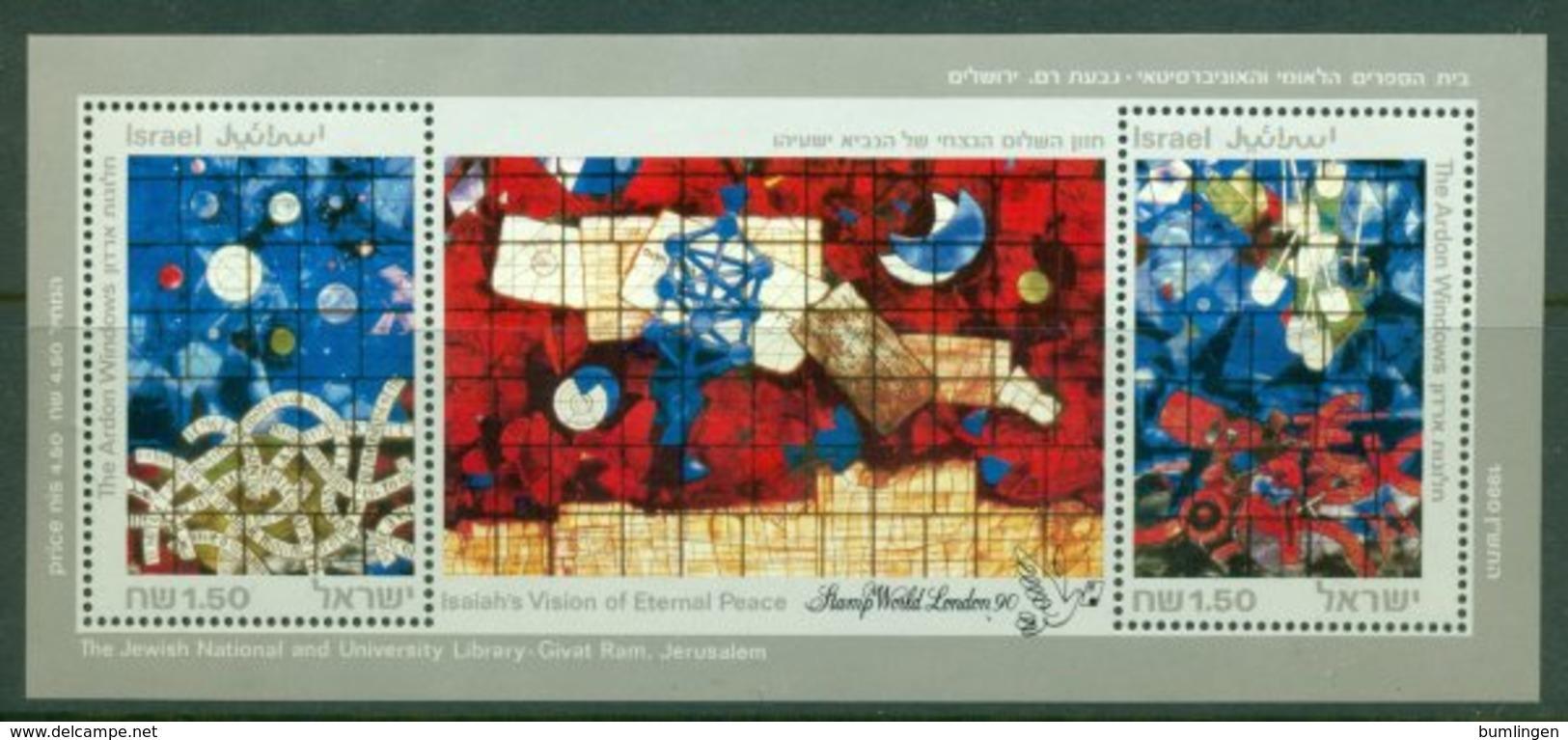 ISRAEL 1990 Mi BL 41** The Jewish National And University Library [A1170] - Francobolli