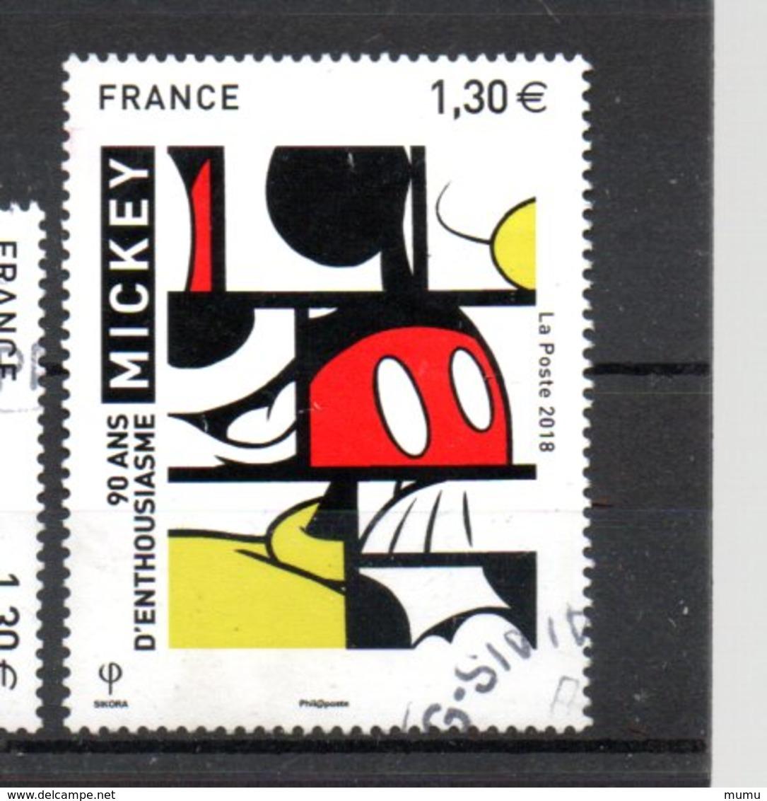 FRANCE OB CACHET ROND - Oblitérés