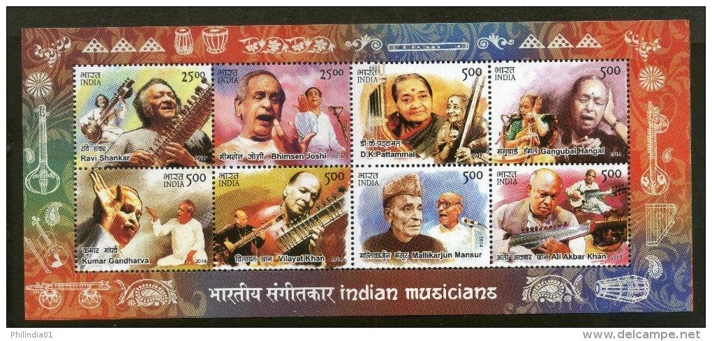 India 2014 Indian Musicians Musical Instrument Singer Art M/s MNH Inde Indien - Musique