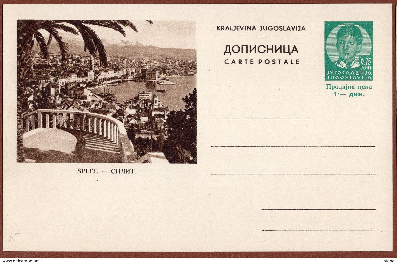 YUGOSLAVIA-CROATIA, SPLIT, 3rd EDITION For DOMESTIC TRAFFIC ILLUSTRATED POSTAL CARD - Entiers Postaux
