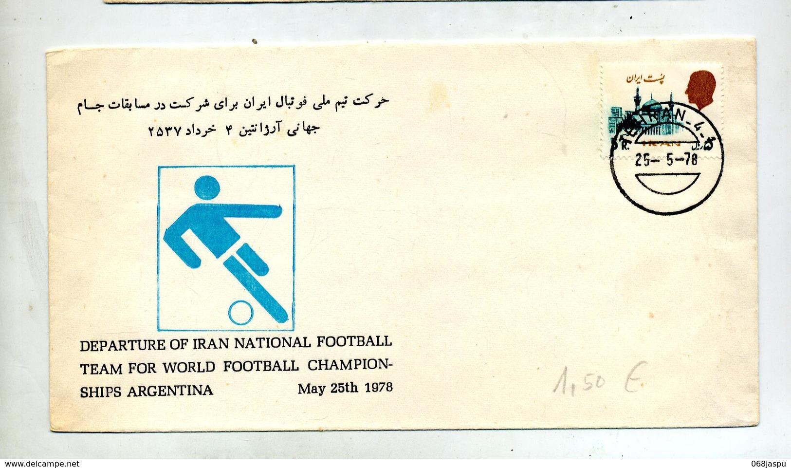 Lettre Cachet Teheran Sur Mosquee Depart Equipe Football Coupe Monde Argentine 1978 - Irán