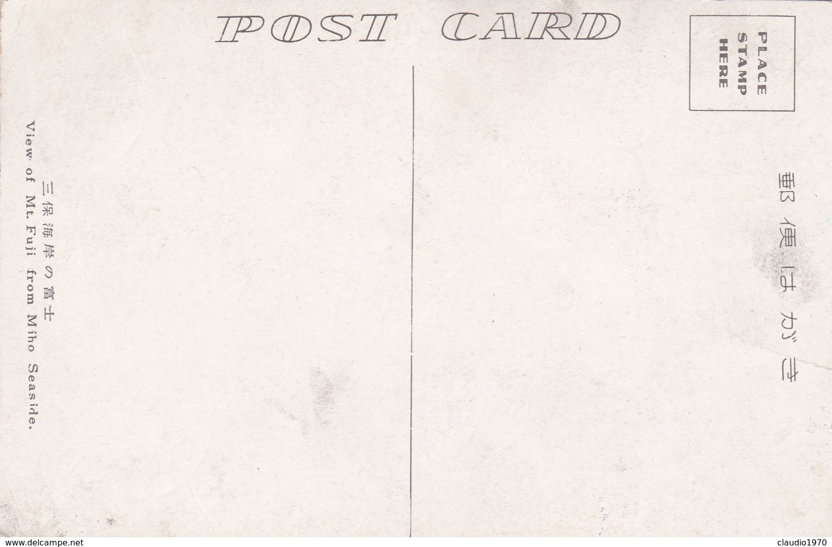 CARTOLINA - POSTCARD - FIGI - Figi
