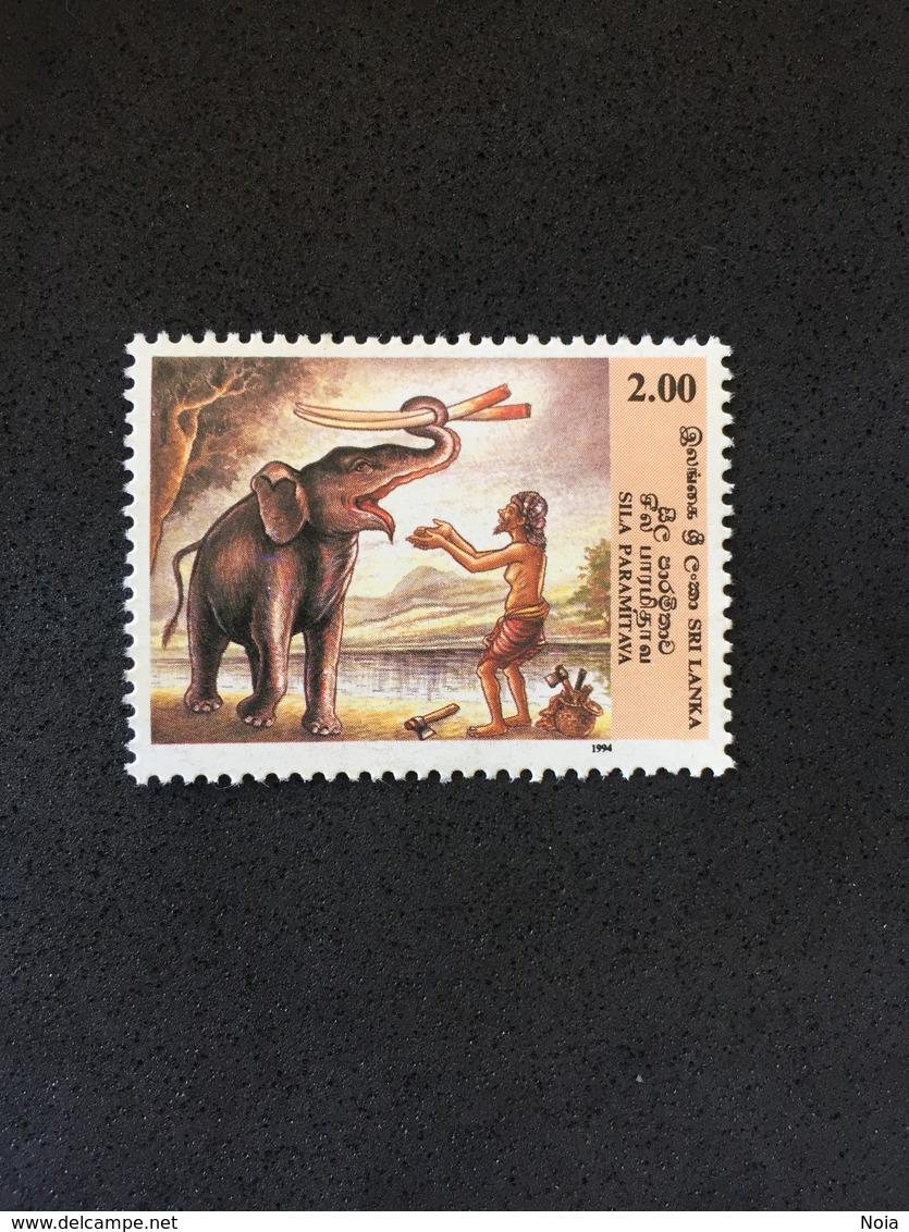 SRI LANKA. MNH. D0802A - Elephants