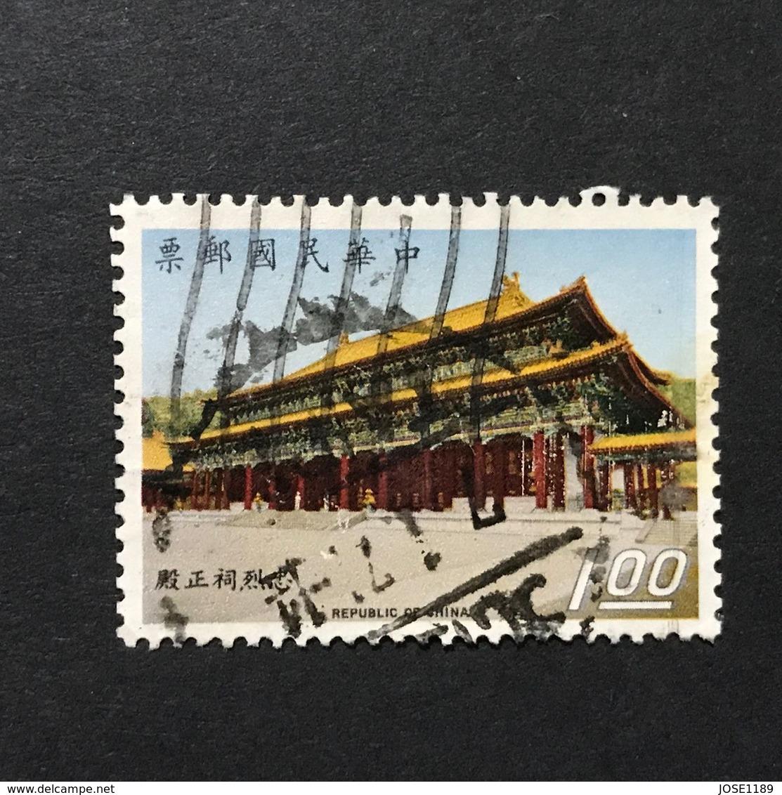 ◆◆◆Taiwán (Formosa)  1970  Martyrs' Shrine, Taipei     $1   USED   AA2303 - 1945-... República De China
