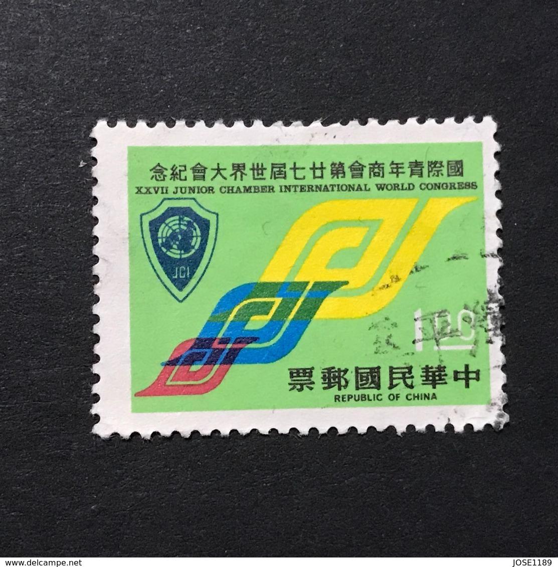 ◆◆◆Taiwán (Formosa)  1972   27th Junior Chamber International (JCI) World Congress, Taipei,   $1   USED   AA2307 - 1945-... República De China