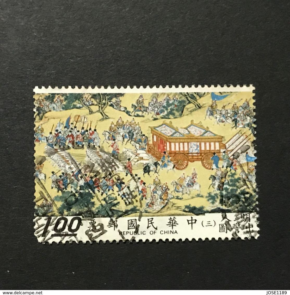 ◆◆◆Taiwán (Formosa)  1972  Emperor Shih-tsung's Procession  (3)    $1   USED   AA2308 - 1945-... República De China