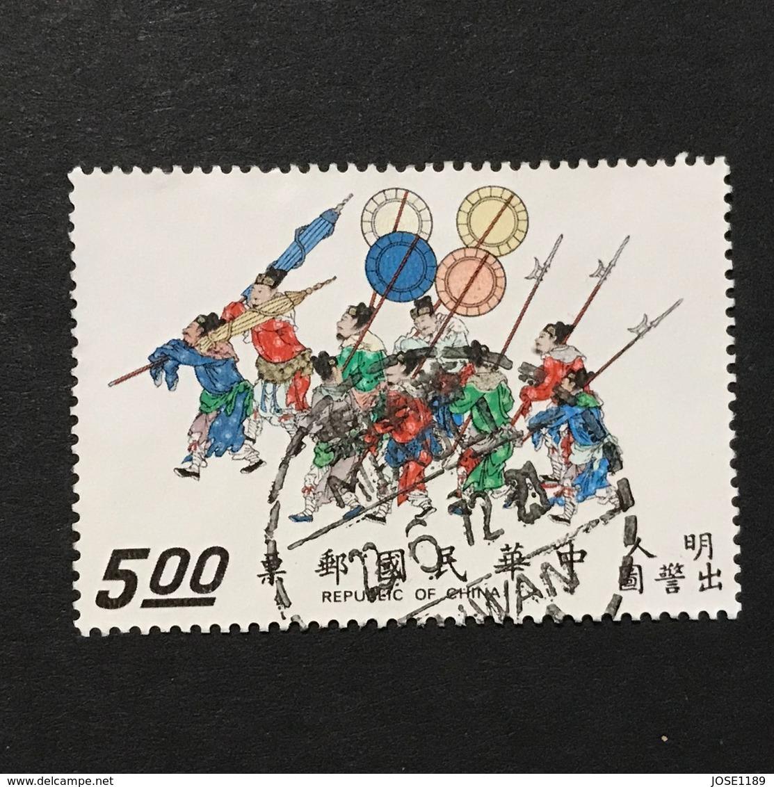 ◆◆◆Taiwán (Formosa)  1972  Emperor Shih-tsung's Procession      $5   USED   AA2309 - 1945-... República De China