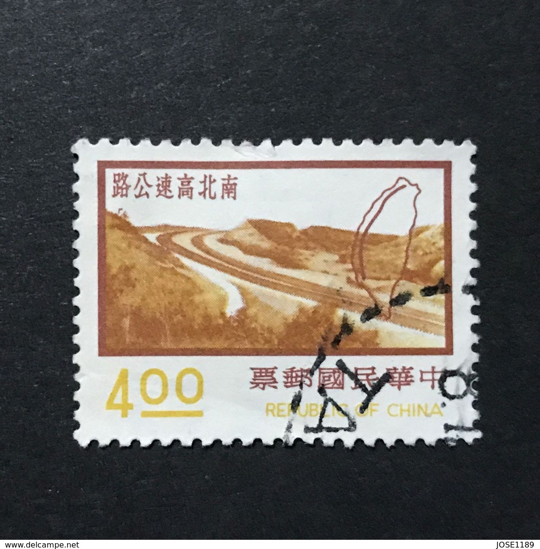 ◆◆◆Taiwán (Formosa)  1974  Taichung Harbor   $4   USED   AA2316 - 1945-... República De China