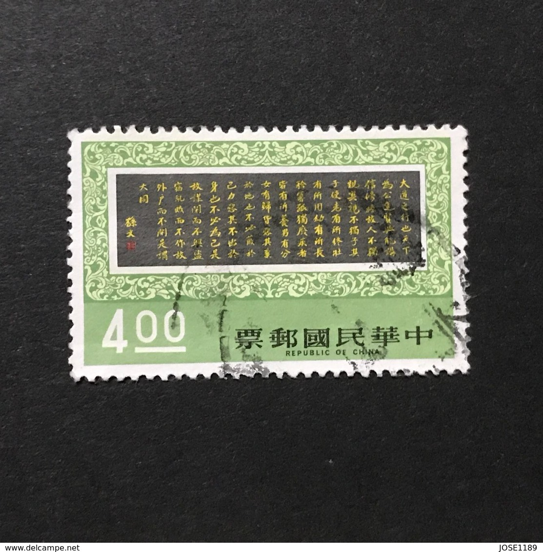 ◆◆◆Taiwán (Formosa)  1975   Dr. Sun Yat-sen (1866-1925), Statesman And Revolutionary Leader.    $4   USED   AA2319 - 1945-... República De China