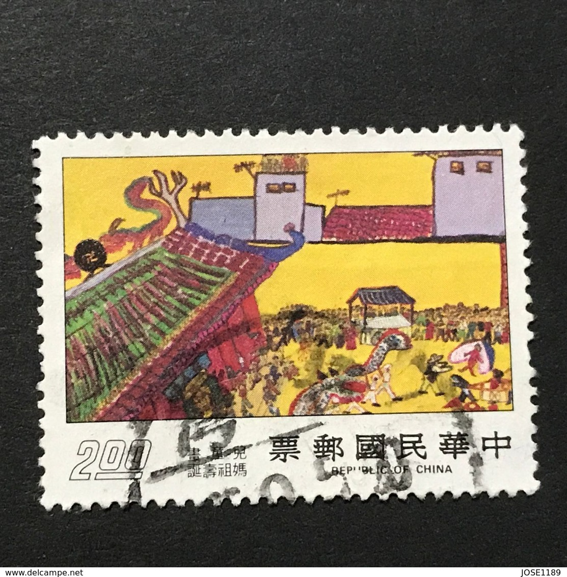 ◆◆◆Taiwán (Formosa)  1977  8th Exhib. Of World School Children's Art.     $2   USED   AA2335 - 1945-... República De China