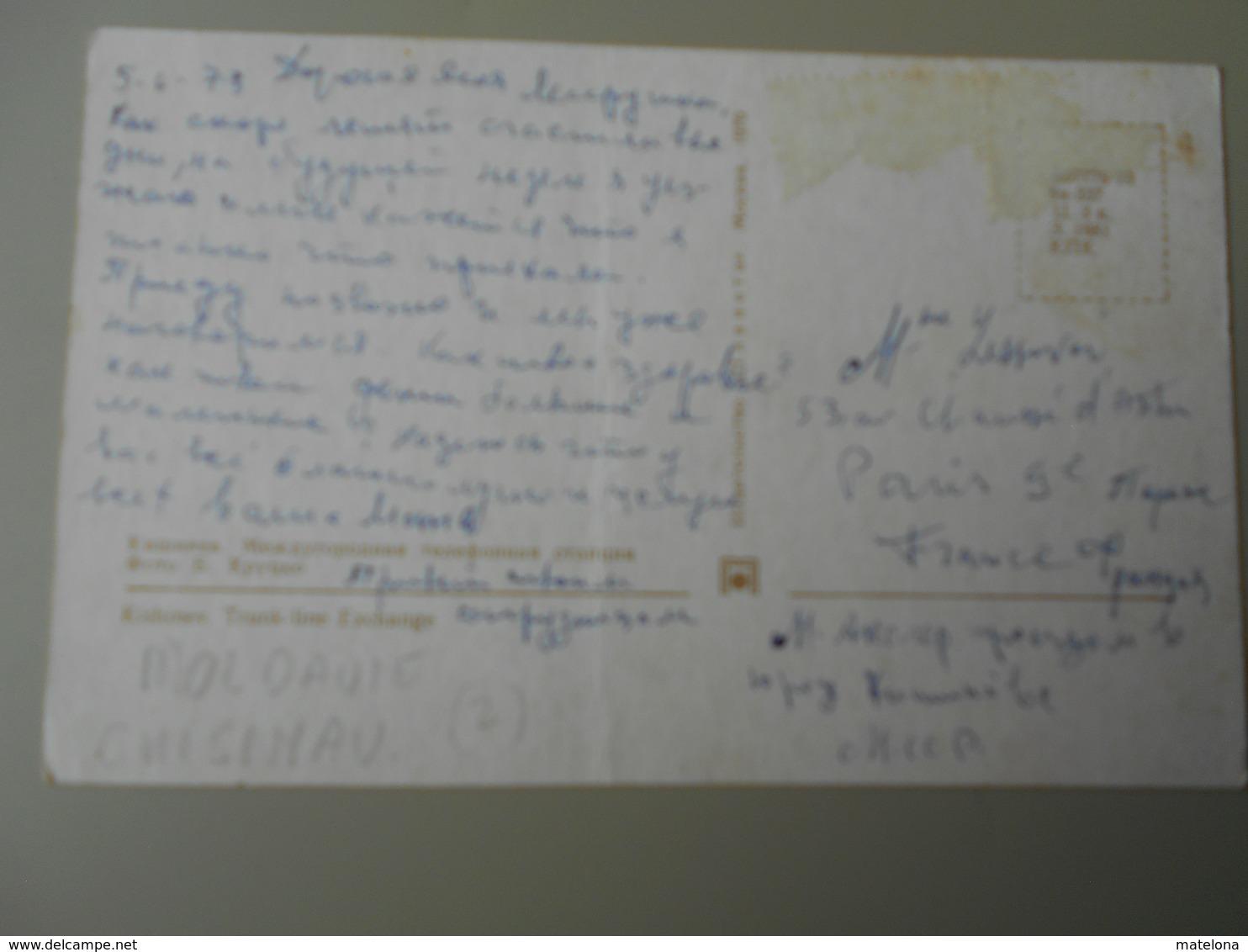 MOLDAVIE KISHINEV TRUNK LINE EXCHANGE CHISINAU - Moldavie