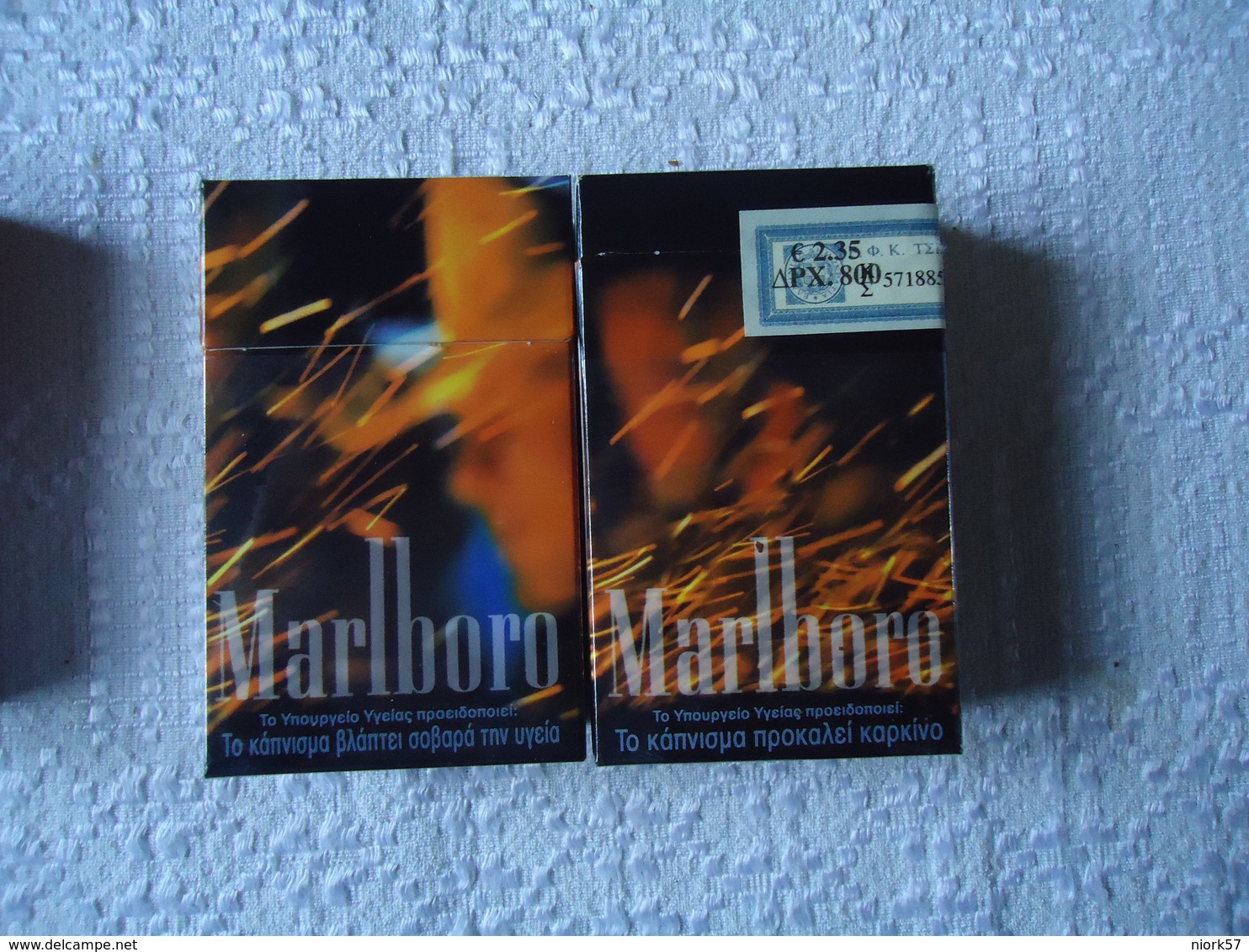 GREECE USED BOX EMPTY MARLBORO LIMITED EDITION - Boites à Tabac Vides