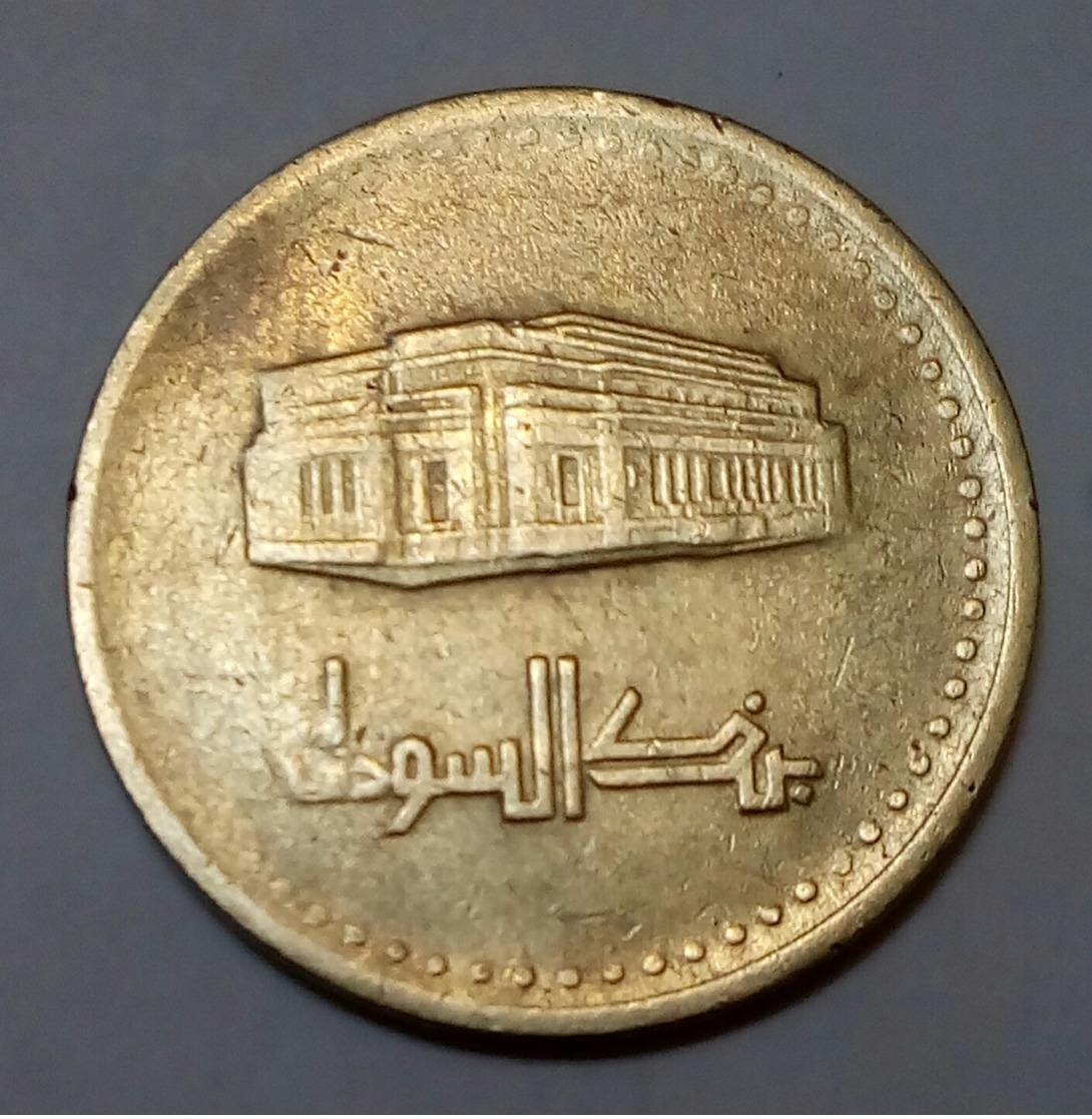Sudan - 10 Dinars - 2003 - KM 120.1 - 'ا ' Above 'ن ' - Agouz - Sudan