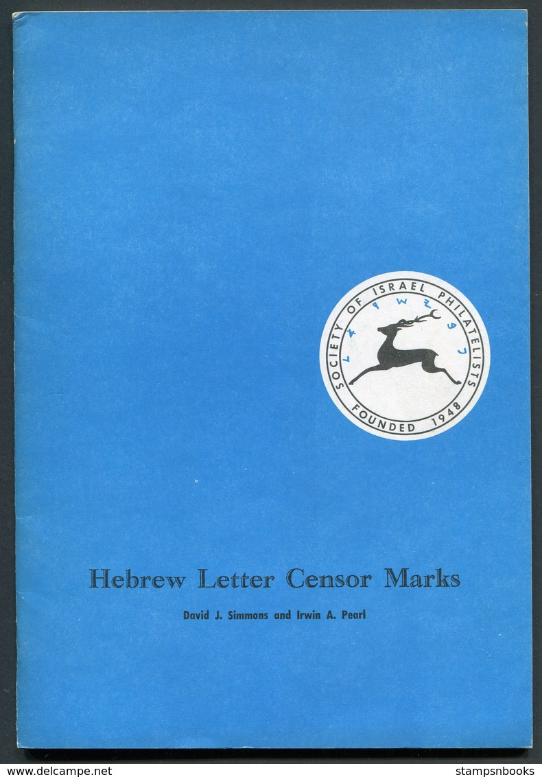 1982 Hebrew Letter Censor Marks. David Simmons & Irwin Pearl. 60 Page Israel Handbook Catalogue - Stamps