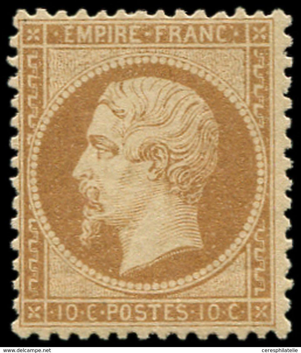 * EMPIRE DENTELE - 21b  10c. Bistre-brun, Très Frais Et TB - 1862 Napoleon III