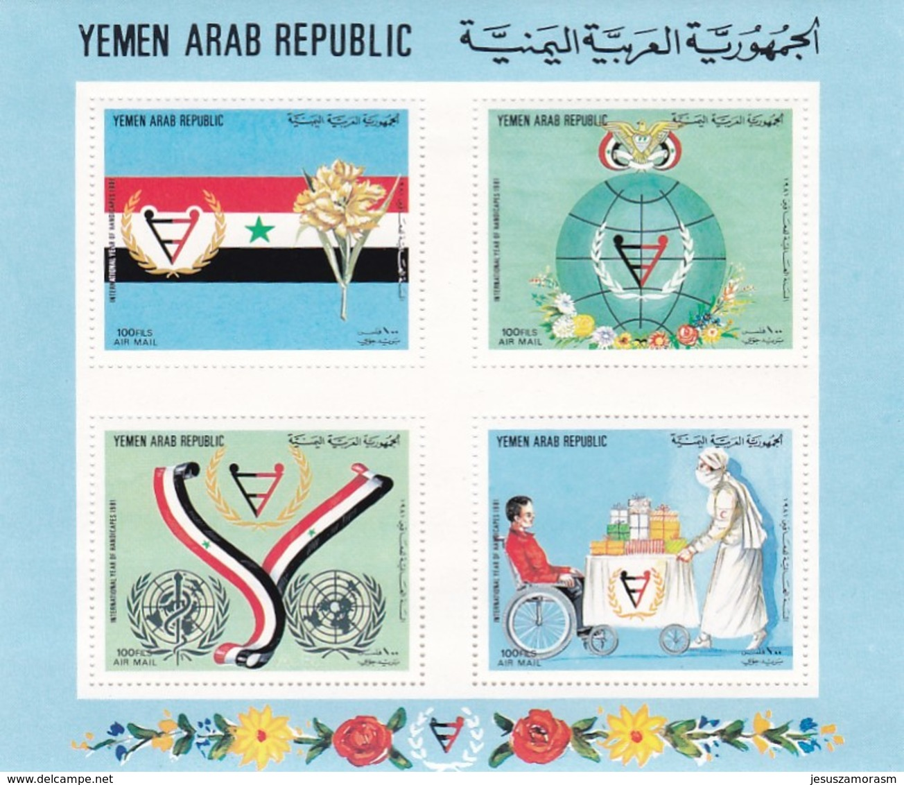 Yemen Hb Michel 220 - Yemen