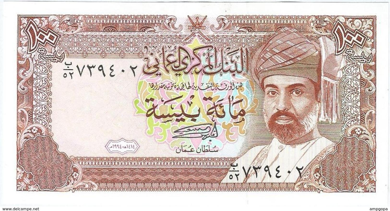 Omán 100 Baisa 1994 Pk 22 D UNC - Oman