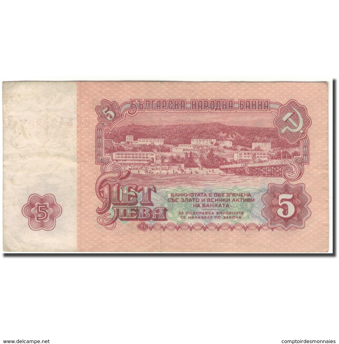 Billet, Bulgarie, 5 Leva, 1974, KM:95a, TB+ - Bulgarie