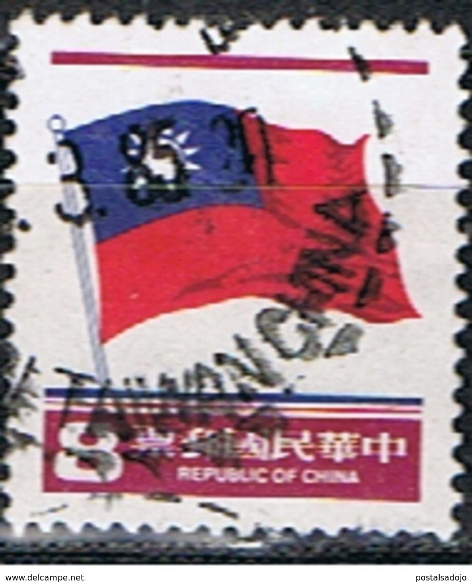 TAIWAN 39 // YVERT 1201 // 1978 - 1945-... República De China