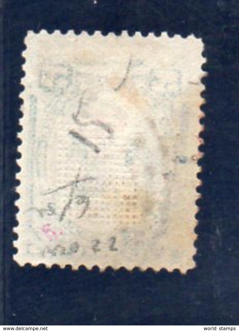 PEROU 1882 O DEFECTEUX(LITTLE CUT) - Peru