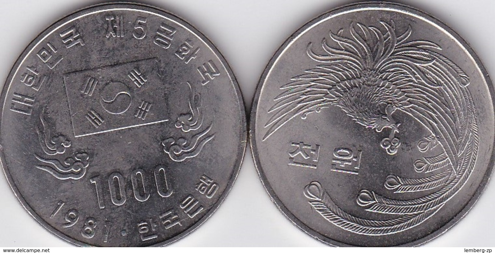 Korea South - 1000 Won 1981 AUNC 5th Republic 1st Ann Lemberg-Zp - Corée Du Sud