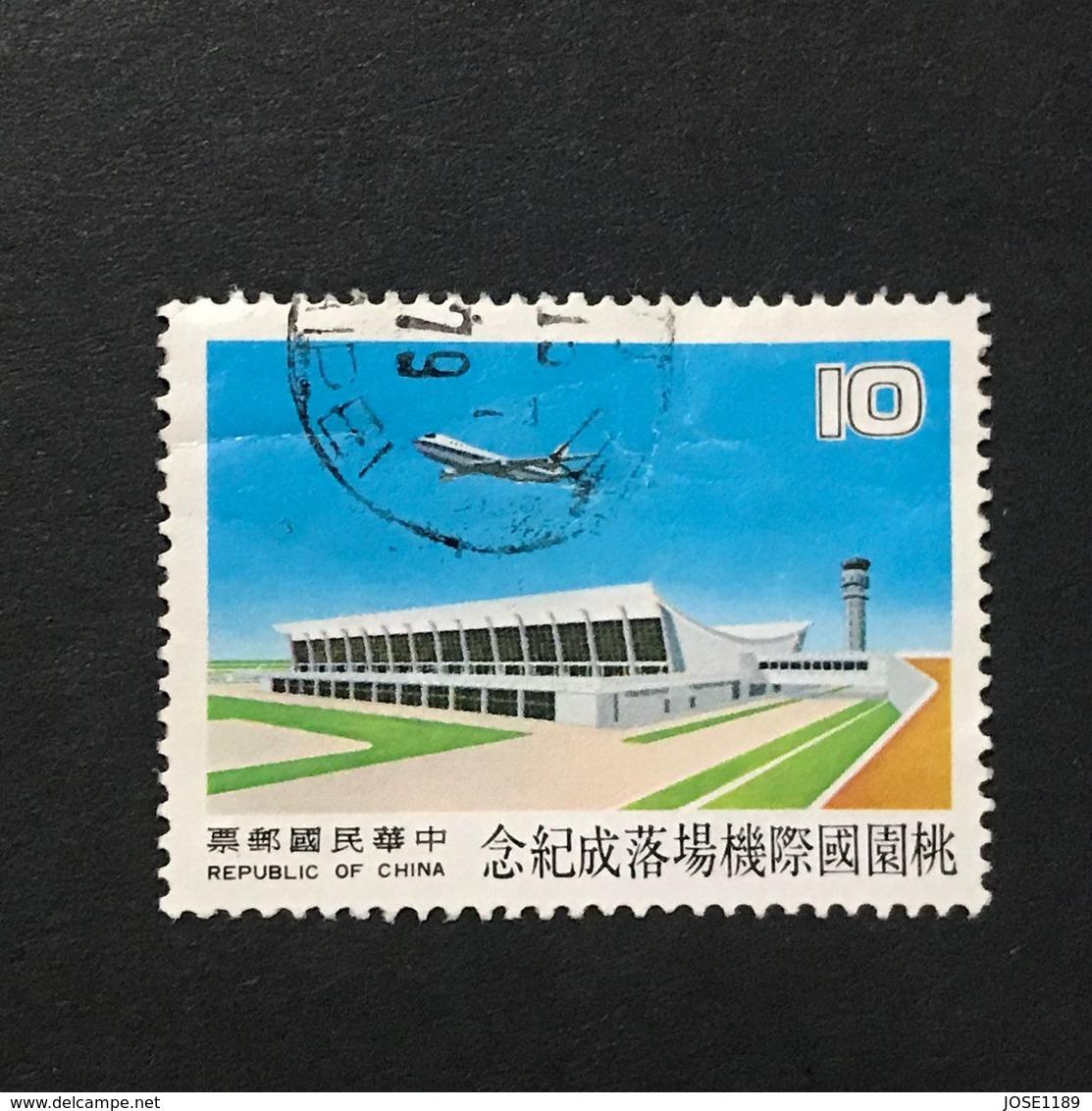 ◆◆◆Taiwán (Formosa)   1978  Completion Of Taoyuan Intl. Airport.    $10   USED  AA2366 - 1945-... República De China