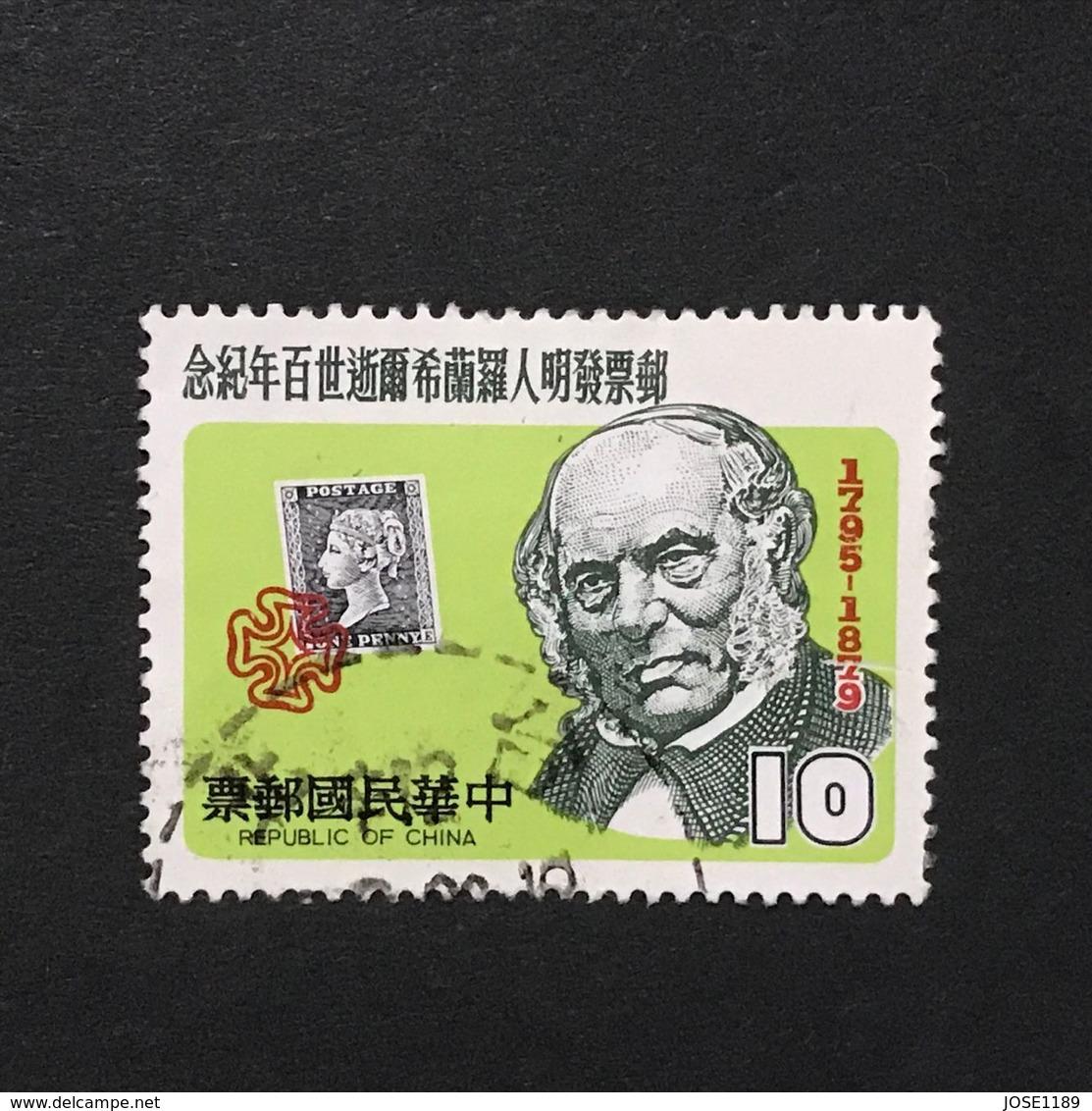 ◆◆◆Taiwán (Formosa)   1979   Sir Rowland Hill (1795-1879), Originator Of  Penny Postage. .    $10   USED  AA2368 - 1945-... República De China