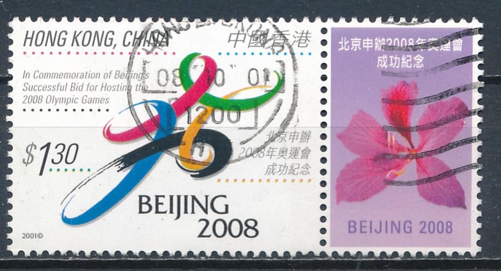 °°° HONG KONG - BEIJING  2008 °°° - 1997-... Región Administrativa Especial De China