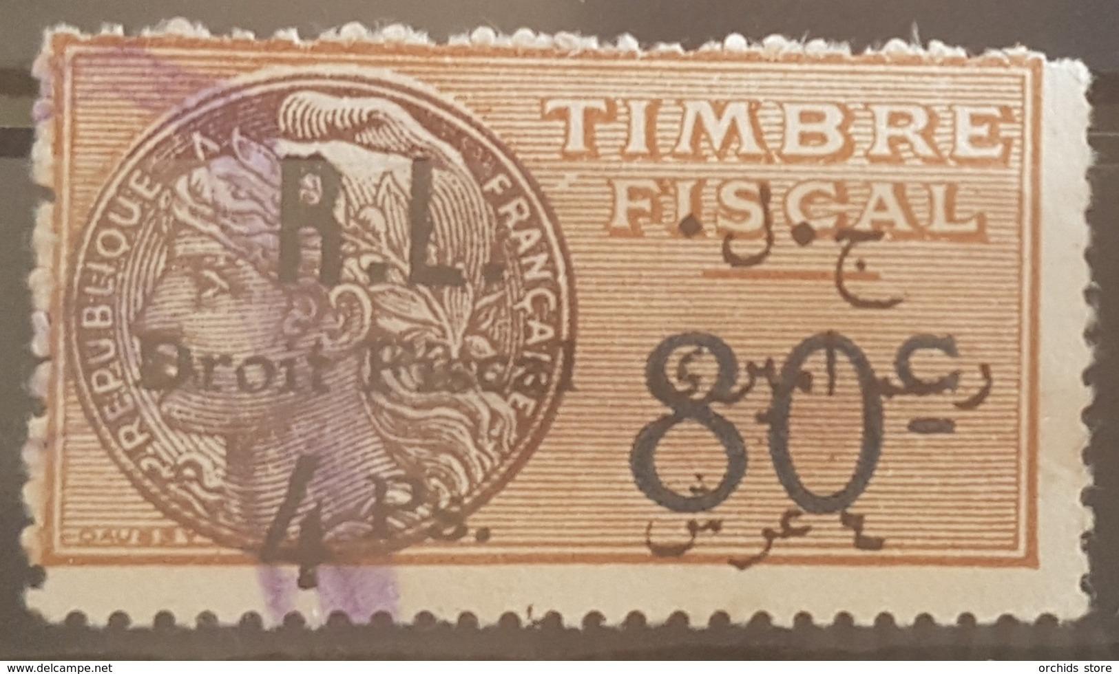 NO11 #31 - Lebanon 1927 4 Ps On 80c Bistre Fiscal Revenue Stamp, R & L Are Close - Lebanon