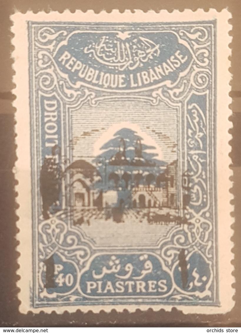 "NO11 #144 - Lebanon 1942 Cedar Design 2p40 Fiscal Revenue Overprinted ""1"" And Beit-ed-Din Palace - Lebanon"