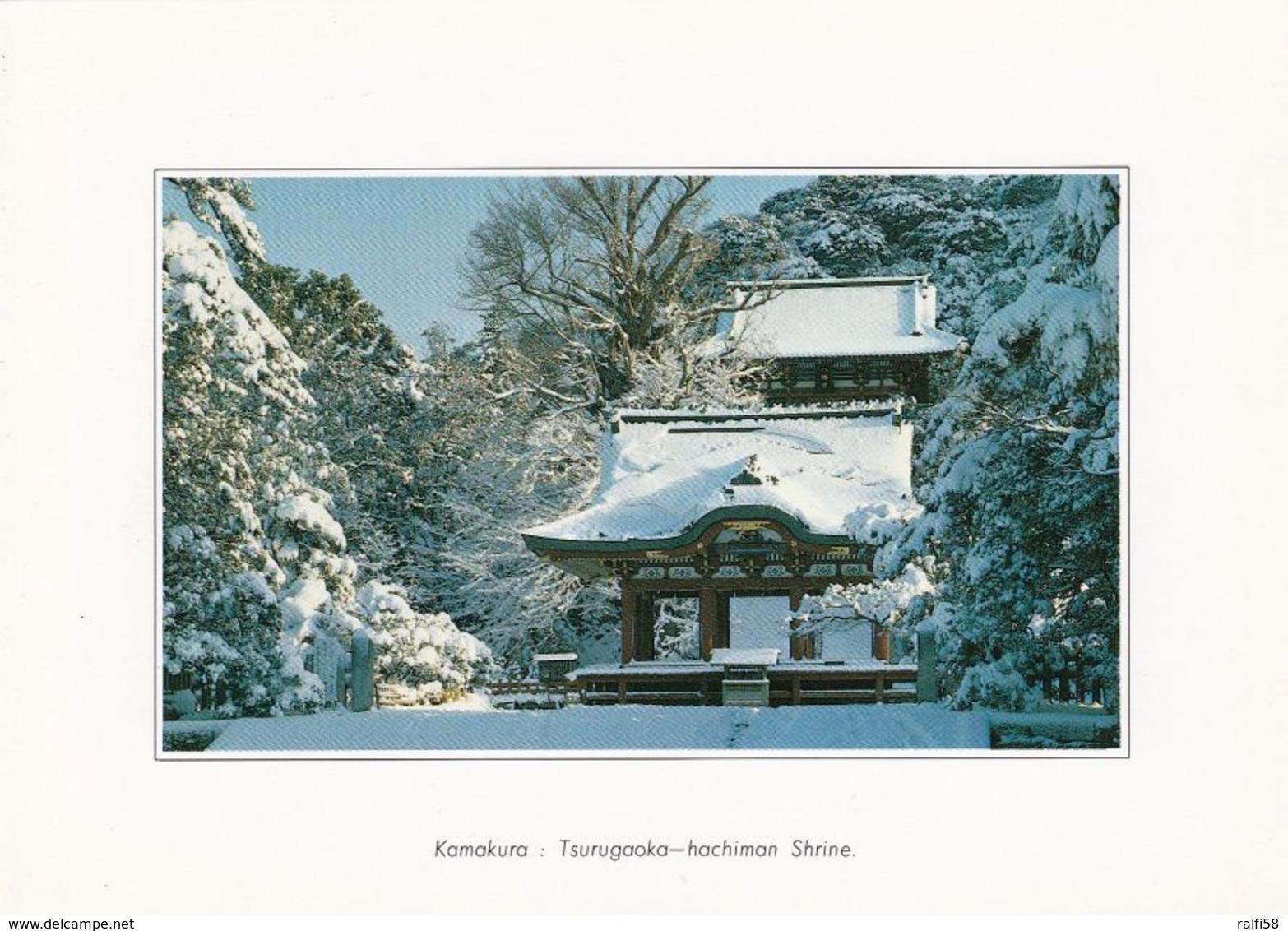 1 AK Japan * Der Tsurugaoka Hachiman Shrine - Der Wichtigste Shintō-Schrein In Der Stadt Kamakura * - Japon