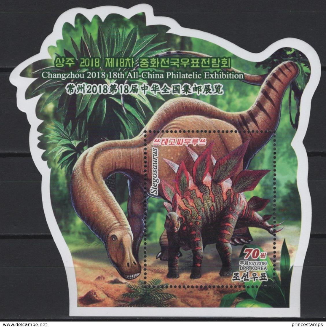 K* (2018) Yv. Bf. 762  /  Dinosaurios - Dinosaures - Dinosaurus - Dinosaurs - Prehistorisch