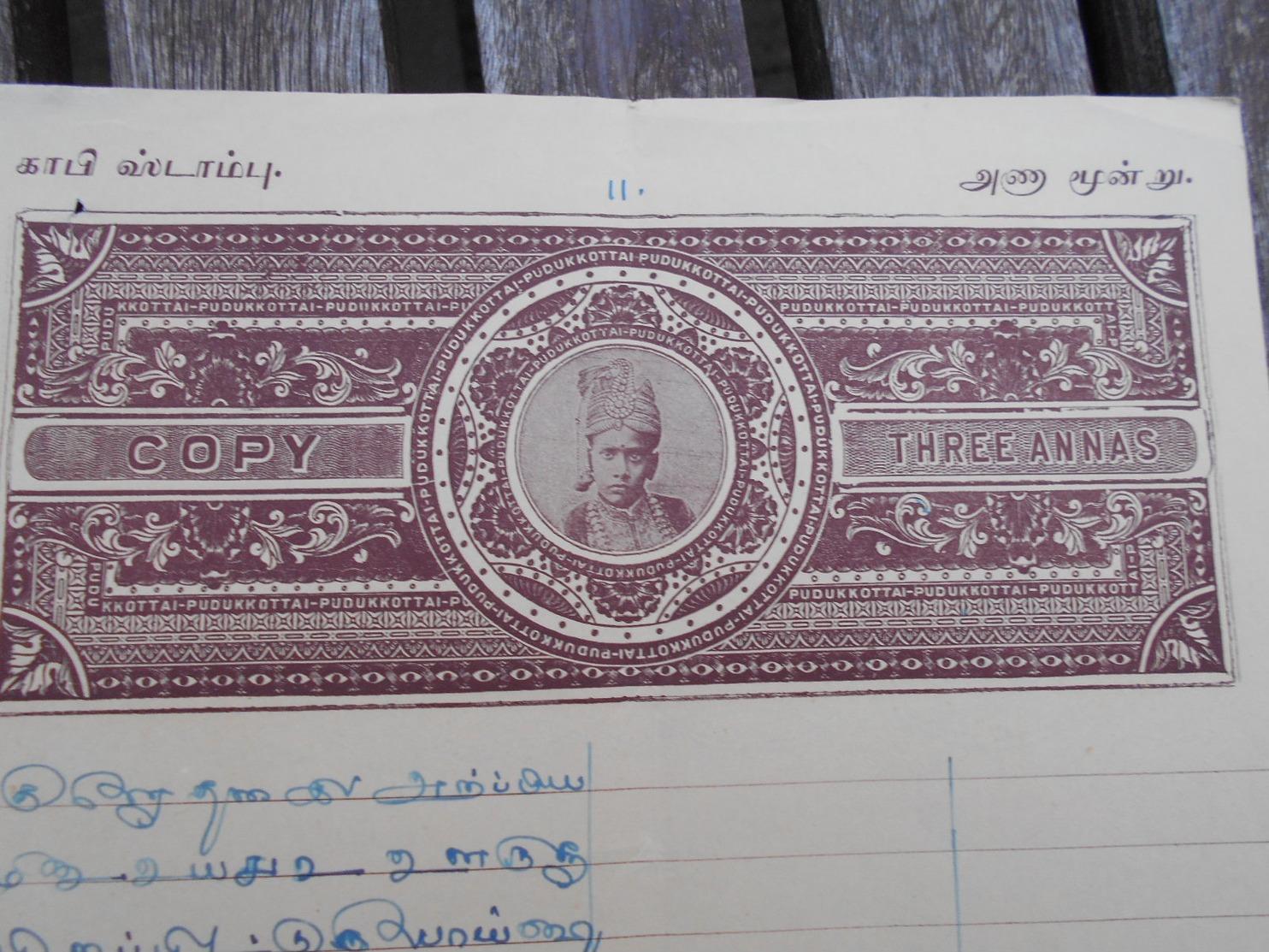 PUDUKKOTTA (Tamil Nadu) State Large Fiscal Document (202) - India