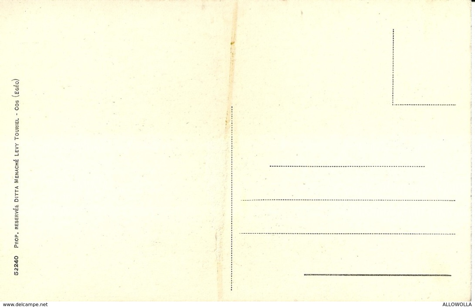 "3239 "" COS-MINARETO "" CART. POS. ORIG. NON SPEDITA - Grecia"