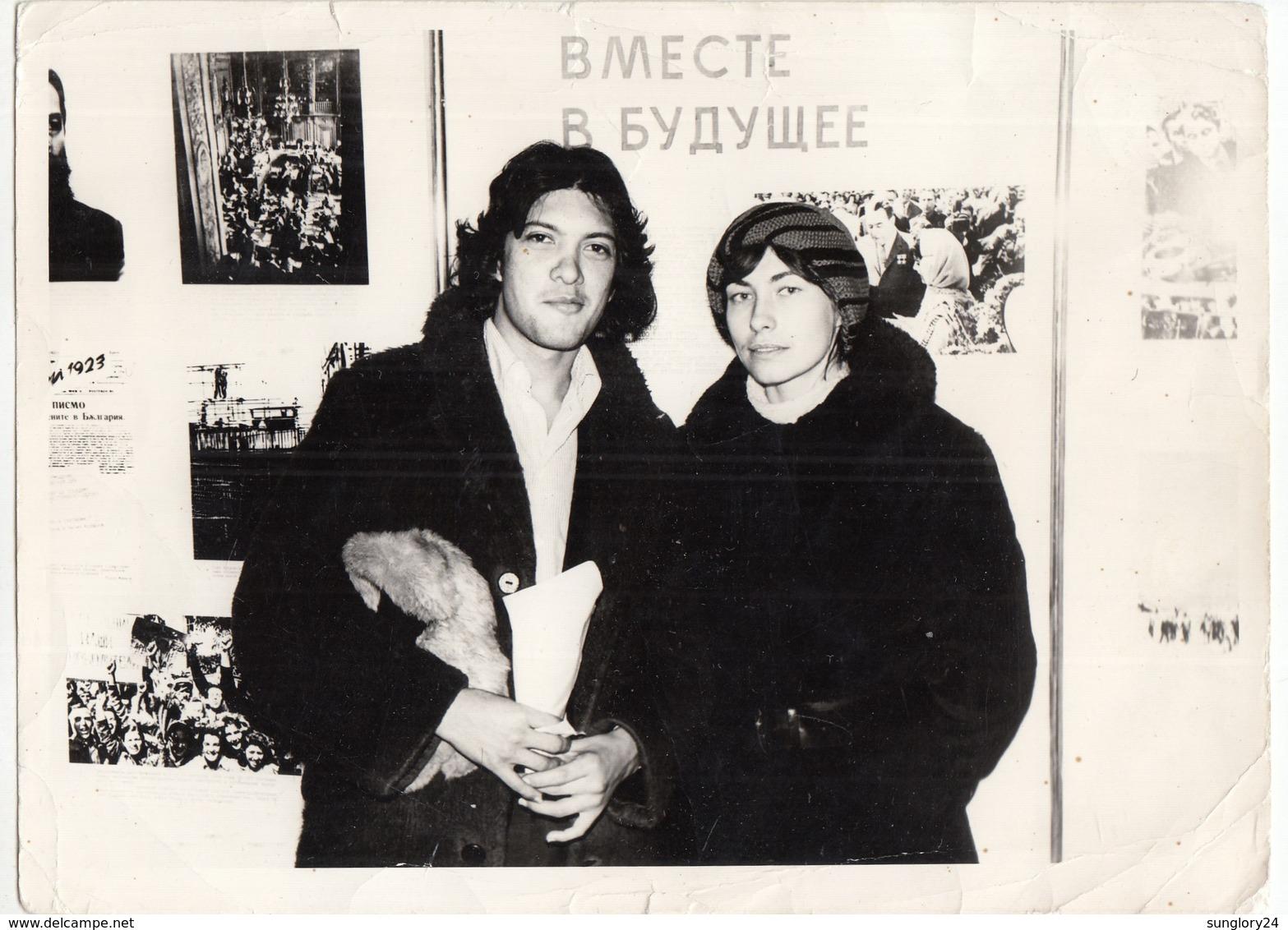 "UKRAINE. #1606 A PHOTO. ""PAIR, ROMANTIC. TOGETHER INTO THE FUTURE.  *** - Proyectores De Cine"